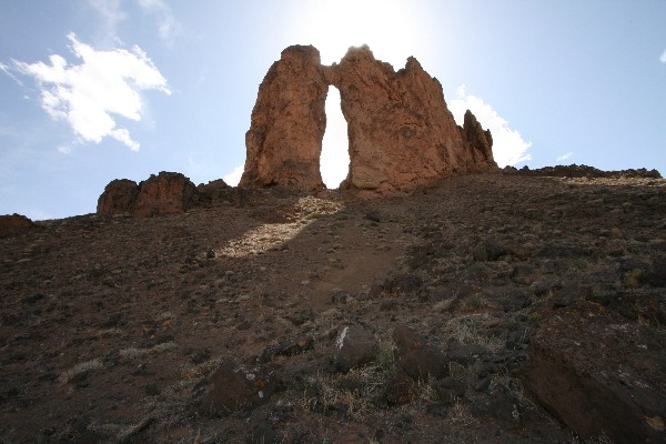 Boundery Butte Arch